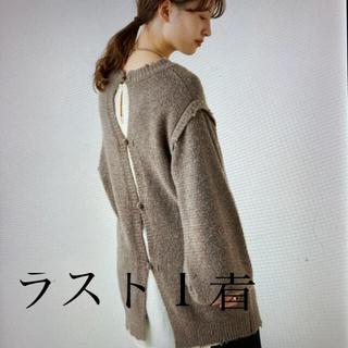 Kastane - カスタネ レイヤード風2wayダメージニット