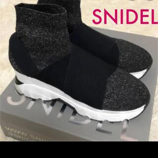 snidel - SNIDEL 完売商品  箱付きソックススニーカー