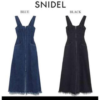 snidel - スナイデル ブラック ワンピース