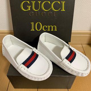 グッチ(Gucci)のGucci ベビーシューズ 10.6cm  ユニセックス【廃盤貴重】(ローファー)