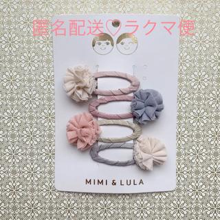 ボンポワン(Bonpoint)のMIMI&LULA ♡ ヘアアクセサリー new バレリーナ ポンポン(その他)
