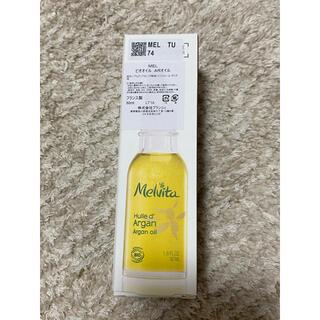 メルヴィータ(Melvita)のメルヴィータ ビオオイル アルガンオイル 50ml(ボディオイル)