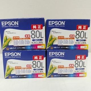 エプソン(EPSON)の未使用◇エプソン 純正カートリッジ IC6CL80L 4本セット(PC周辺機器)