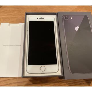 iPhone - iphone8 64GB シルバー ロック解除済み