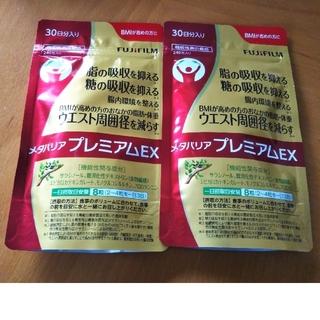 富士フイルム - メタバリア プレミアムEX 60日分