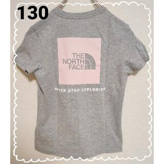 THE NORTH FACE - ノースフェイス ボックスロゴ Tシャツ ピンク S 130 グレー 女の子