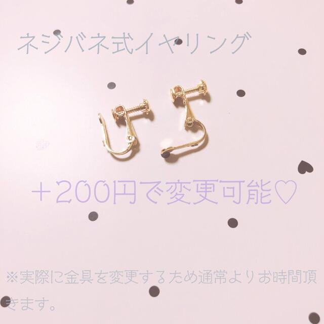 ZARA(ザラ)の206 クールフラワーピアス レディースのアクセサリー(ピアス)の商品写真