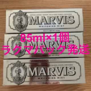 マービス(MARVIS)のマービス ホワイトニング 1個(歯磨き粉)