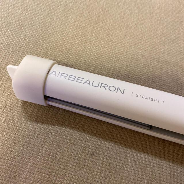 ヘアビューロン 2d ストレート スマホ/家電/カメラの美容/健康(ヘアアイロン)の商品写真
