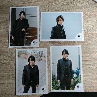 Johnny's - 宮舘涼太  公式写真 4枚セット