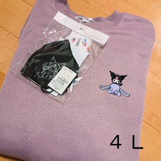 サンリオ - クロミ 裏シャギートレーナー 4L