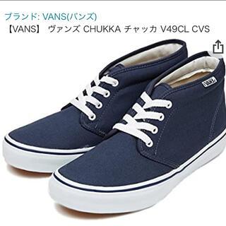 ヴァンズ(VANS)のVANS ヴァンズ CHUKKA チャッカ V49CL CVS(スニーカー)