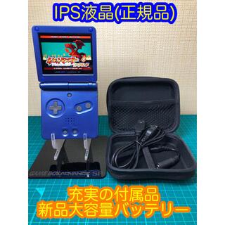 ゲームボーイアドバンス(ゲームボーイアドバンス)の訳あり品 ゲームボーイアドバンス SP IPS GBA SP IPS(携帯用ゲーム機本体)