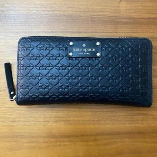 kate spade new york - ケイトスペード 型押し ハート 長財布 黒 ブラック