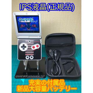 ゲームボーイアドバンス(ゲームボーイアドバンス)の訳あり品 ゲームボーイアドバンス SP IPS GBA SP バックライト(携帯用ゲーム機本体)