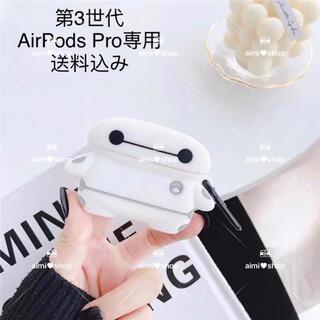 プロに適用 エアポッズプロ  AirPodsケース エアポッズ カバー