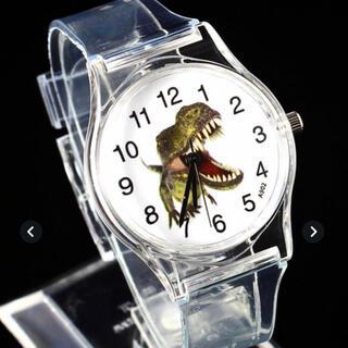 恐竜 腕時計 (腕時計)