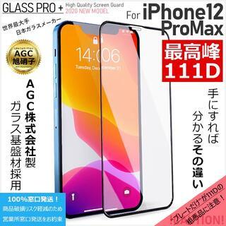 ガラスフィルム for iPhone 12 Pro Max