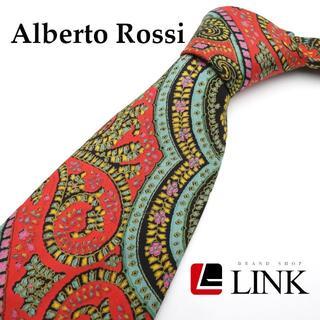 最高級シルク100%【正規品】Alberto Rossi ネクタイ 柄物(ネクタイ)