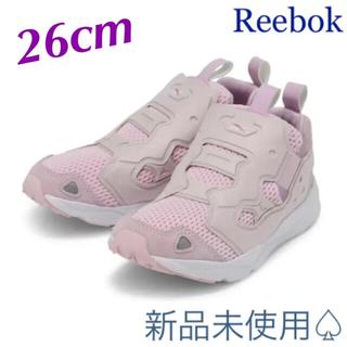リーボック(Reebok)の【Reebok】フューリーライト3 スリッポン ハイテクスニーカー【ピンク】(スニーカー)