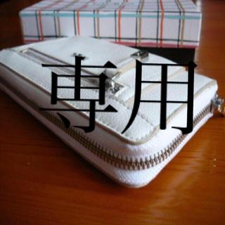 ラルフローレン(Ralph Lauren)のラルフローレン 長財布ラウンドZ白(財布)