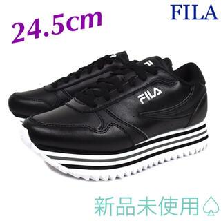 フィラ(FILA)の【FILA】オービット ストライプ 厚底スニーカー【ブラック】(スニーカー)