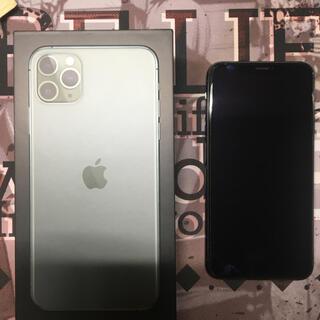 Apple - iphone11promax
