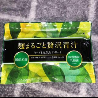 60袋入り❗️麹まるごと贅沢青汁
