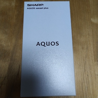 AQUOS - 【新品未使用】AQUOS sense4 plus SH-M16 黒【送料込】