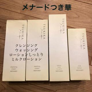メナード(MENARD)の新品未開封◎つき華◎基礎化粧品◎4点セット(化粧水/ローション)