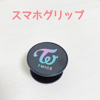 TWICE ★ スマホグリップ ポップソケット(アイドルグッズ)