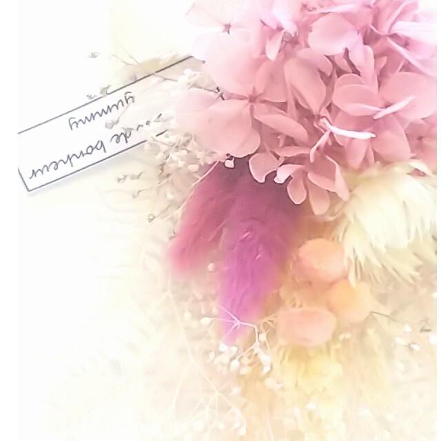 spring color mini swag (pink rouge) ハンドメイドのフラワー/ガーデン(ドライフラワー)の商品写真
