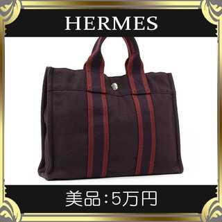 Hermes - 【真贋査定済・送料無料】エルメスのハンドバッグ・美品・本物・フールトゥ PM