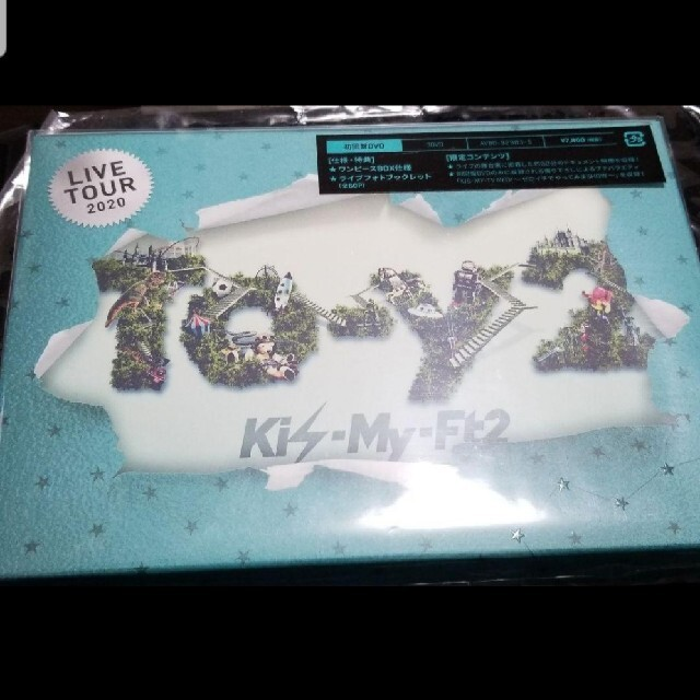 Kis-My-Ft2/LIVE TOUR 2020 To-y2〈初回盤・3枚組〉 エンタメ/ホビーのタレントグッズ(アイドルグッズ)の商品写真
