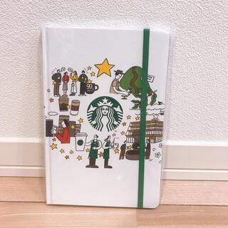 スターバックスコーヒー(Starbucks Coffee)の【未開封】スタバ 福袋 ジャーナルブックコーヒージャーニー ノート(ノート/メモ帳/ふせん)
