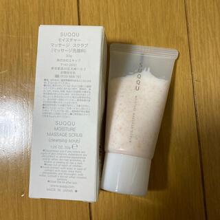 スック(SUQQU)のスックモイスチャー マッサージスクラブ(洗顔料)