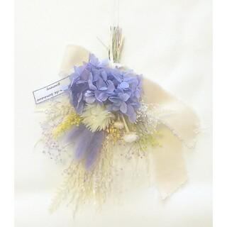 spring color mini swag (lavender)(ドライフラワー)