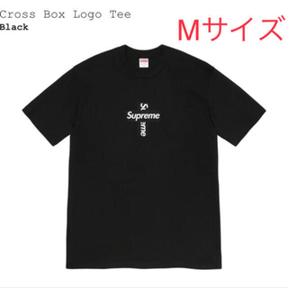Supreme - 売り切り supreme Cross Box Logo Tee シュプリーム