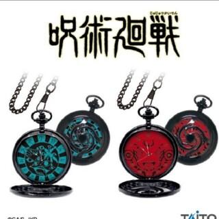 タイトー(TAITO)の呪術廻戦 両面宿儺 時計 五条 レッド(キャラクターグッズ)