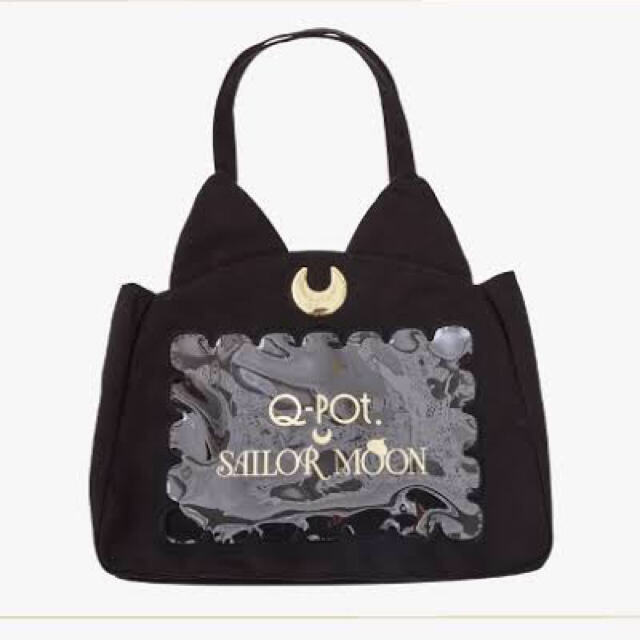 Q-pot.(キューポット)のあゆみん様専用 レディースのバッグ(トートバッグ)の商品写真