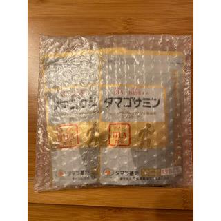 【新品送料込】タマゴサミン2袋1セット