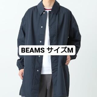 ビームス(BEAMS)の【新品】BEAMS ロング コーチジャケット(その他)