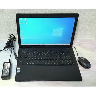 エイスース(ASUS)のASUS ノートパソコン Windows10 エクセル ワード DVDマルチ(ノートPC)