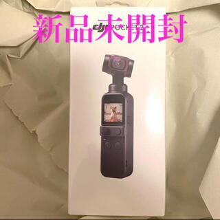 GoPro - DJI pocket2