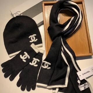 シャネル(CHANEL)のCHANELシャネルの帽子の手袋のマフラー#01(その他)
