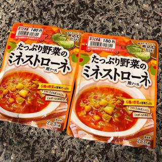 カゴメ(KAGOME)のカゴメ たっぷり野菜のミネストローネ用ソース 2個(レトルト食品)