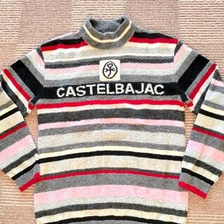 カステルバジャック(CASTELBAJAC)のカステルバジャックスポーツ(ウエア)