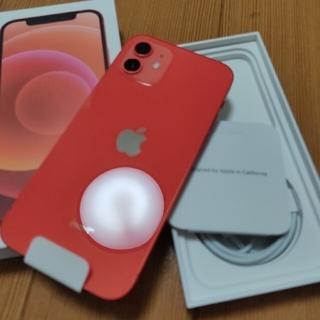 iPhone - Iphone12