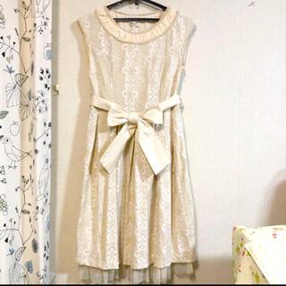 axes femme - ワンピース ドレス (オフホワイト系ベージュ)