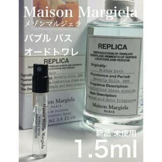Maison Martin Margiela - [mm-bb]メゾンマルジェラ レプリカ バブルバス EDT 1.5ml